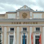У банка, имеющего офис в Смоленске, отозвали лицензию