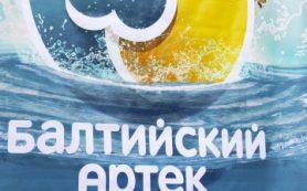 Юнармейцы из Смоленска и области поборются за Кубок губернатора