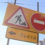 Улицу 2-й Верхний Волок перекроют