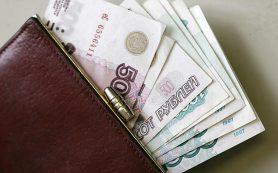 Новый прожиточный минимум для пенсионеров