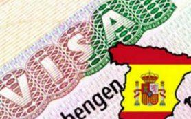 В Смоленске больше не будут принимать документы на испанские визы
