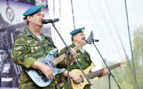 В Смоленске выступят «Голубые береты»