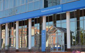 В Смоленской области объявили налоговый конкурс