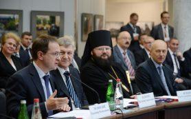 В Смоленске откроют новые музеи