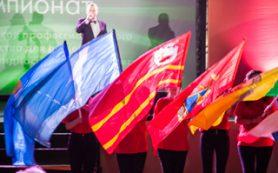 Смоленские инвалиды заняли призовые места на всероссийском чемпионате