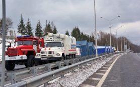 В Смоленской области проверяют готовность мобильных пунктов обогрева