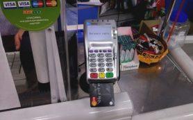 В Смоленске школьница стащила чужую банковскую карту и потратила все деньги