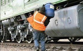В Смоленске железнодорожники пытались украсть полтонны топлива