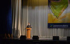 Губернатор Островский определился с кандидатурой зама по внутренней политике