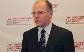 В Смоленске сменился руководитель городского отделения «Единой России»