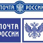 Почта России доставит выплаты в 5 000 рублей 15 миллионам пенсионеров по всей стране