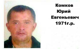 В Смоленске разыскивают пропавшего мужчину