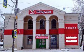Жители Смоленска возмущены открытием сетевого магазина в бывшем Доме культуры глухих