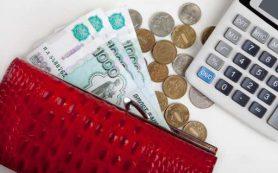 В Смоленской области величина прожиточного минимума уменьшилась на 338 рублей