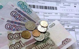 Оплата за коммунальные услуги повысится в июле