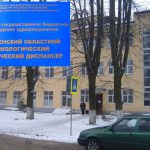 """Президент """"Лиги защитников пациентов"""" заступился за смоленский онкодиспансер"""