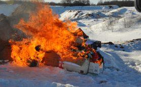В Смоленске уничтожили 20 килограмм наркотиков