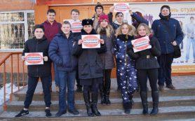 В Смоленске студенты вышли на борьбу с мошенниками