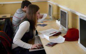 В Смоленске обсудят виртуальную жизнь подростков