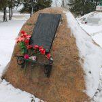 Соловьёвская школа в Смоленской области будет носить имя Героя Советского Союза Александра Лизюкова