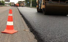 Смоленск получит 100 миллионов рублей на ремонт дорог