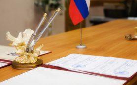 В смоленском ЗАГСе начинается предварительная запись на торжественную регистрацию брака