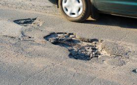 В мэрии назвали самые аварийные улицы Смоленска