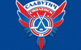 Смоленские любители хоккея обратились за помощью к Путину