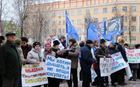 Глава Смоленска обсудил с жителями города судьбу сквера возле «Гамаюна»