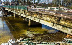 Капремонт Смоленского моста в Вязьме запланирован на апрель