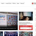 В Смоленске запустили бизнес-портал MadeinSmolensk