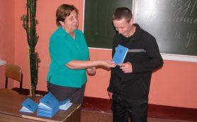25-летний заключенный одной из колоний Смоленской области решил сдать ЕГЭ
