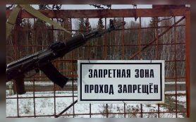 Два парня поплатились за снимки возле смоленского военного спецобъекта