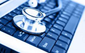 Изменяется механизм электронной записи к врачу