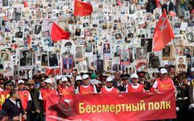 9 мая по Смоленской области пройдет «Бессмертный полк»