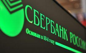 Сбербанк ответил на жалобы смоленских пенсионеров