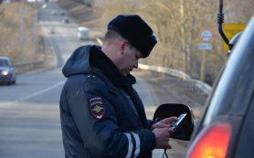 В Смоленске подвели итоги рейда «Семья»