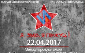 Смолян зовут пройти тест по истории Великой Отечественной войны