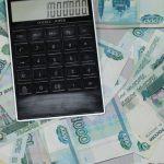 В Смоленской области прокуратура содействовала погашению долга по заработной плате