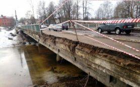 Прокуратура сделала неутешительные выводы о состоянии моста в Вязьме