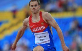 Смолянин Алексей Федоров стал одним из победителей турнира памяти Ивана Шкодина