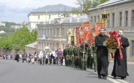 В Смоленске отметили День славянской письменности и культуры