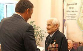 В день 100-летнего юбилея смоленского ветерана поздравил Президент России