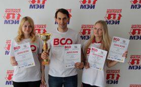 Смоленские студенты стали призёрами всероссийской олимпиады по прикладной информатике