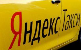 Смоленский таксист помог полицейским раскрыть кражу