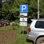 Только лишение прав на вождение автомобиля заставило смолянина оплатить штрафы ГИБДД