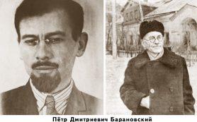 На Смоленщине открыли памятную доску в честь реставратора-смолянина Петра Барановского