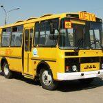 Автопарк смоленских школ пополнился новыми автобусами