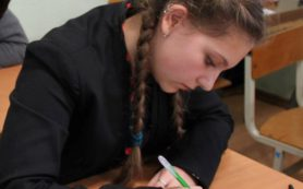 Смолянка получила диплом Российского совета олимпиады школьников