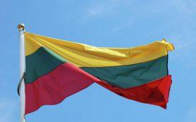 В Смоленске появился визовый центр Литвы